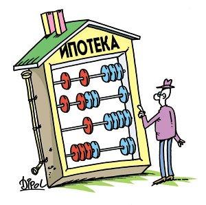 Многие америкнцы не знают процентов по своей ипотеке