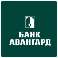 ОАО АКБ «АВАНГАРД» и его услуги