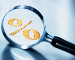 Самые выгодные депозитные ставки среди банков Москвы