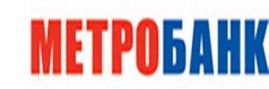 """Программы кредитования в """"Метробанке"""""""