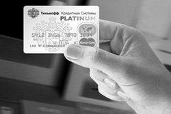 Получение кредитной карты без регистрации