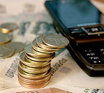 Как списываются денежные средства с расчетного счета?