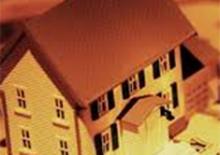 Как сэкономить на оформление ипотеки