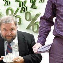 Как можно уменьшить процент по кредитам?