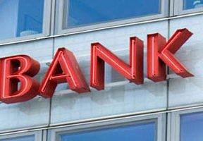 Можно ли поменять финансовое учреждение