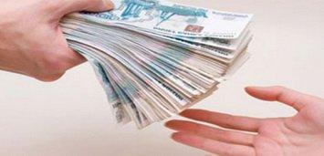 Последняя выплата по кредиту