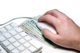 Для чего нужен интернет-банкинг?