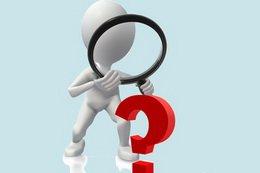 Как можно сделать более выгодным кредит?