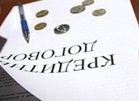 В каких случаях заемщик может оспорить кредитный договор?
