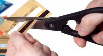 Когда надо расстаться со своей кредитной картой?