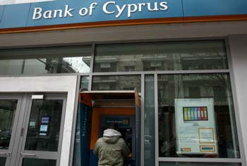 Власти Кипра смягчают правила