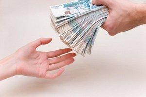 Выдача денег под распискку