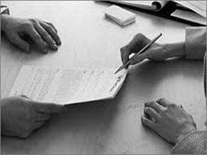 Основные условия процедуры кредитного договора