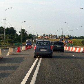 Правительство МО займется ремонтом дорог и строительством жилья