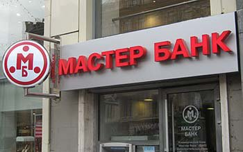 Мастер банк снижает проценты по вкладам