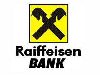 Райффайзенбанк запустил программу кредитования ЧП