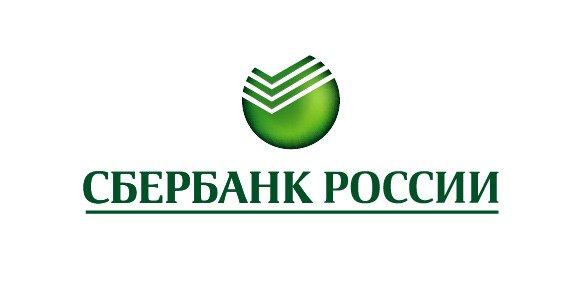 Сбербанк открыл в Рязани офис для СМБ