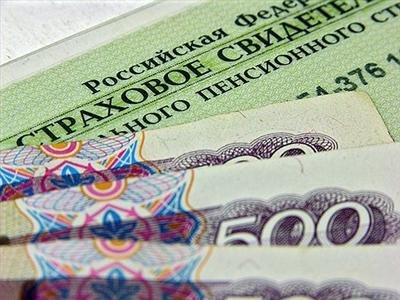 В российские НПФ не пустят офшорные компании