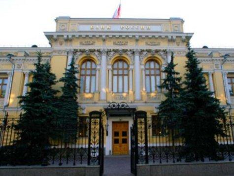 У двух ингушских банков Банк России отозвал лицензии