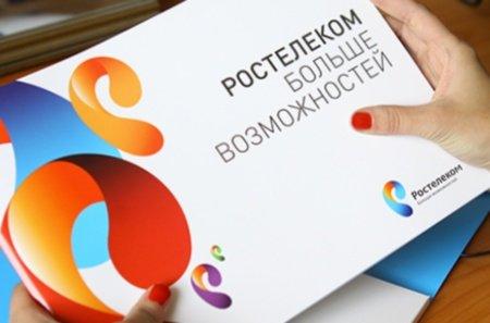 «Ростелеком» планирует выйти на рынок электронных платежных сервисов