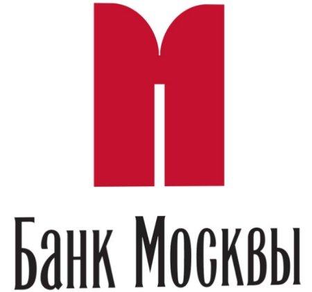 Банк Москвы сможет выступать агентом АСВ при выплате компенсаций вкладчикам