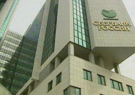 Сбербанк планирует в 2014 г увеличить объем вкладов населения на 20%