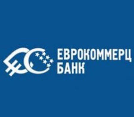 В ЦБ приняли решение наказать три банка за нарушение КоАП