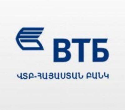 Дочерняя структура ВТБ в Армении  увеличила свой уставный капитал