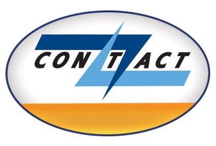 «CONTACT Банк» предлагает для частных клиентов специальный вклад