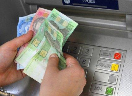 Банки будут требовать от новых клиентов дополнительной информации