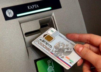 Сегодня сенаторами будет рассмотрен закон о создании национальной платежной системы