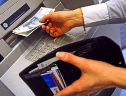 Депутаты намерены отменить монополию Сбербанка в выплате пенсий