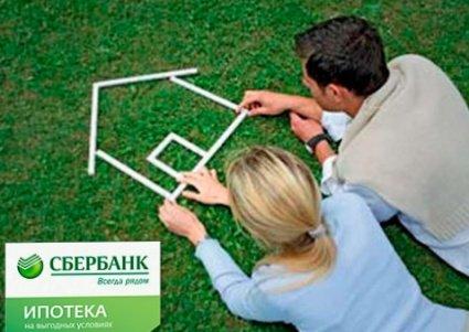 За первую половину 2014 года Сбербанком было выдано ипотечных кредитов более чем на 402 миллиарда рублей