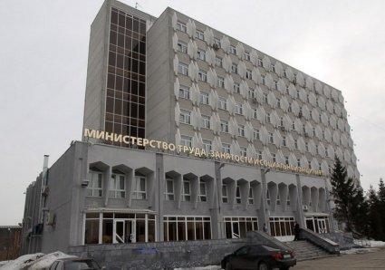 Минтруда поддержал предоставление банкам доступа к базам Пенсионного фонда