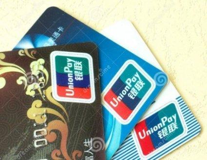 В ЛайтБанке стартовала эмиссия карт международной платёжной системы UnionPay