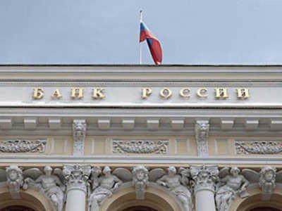 Эксперты ЦБ РФ составили сценарий экономического развития России