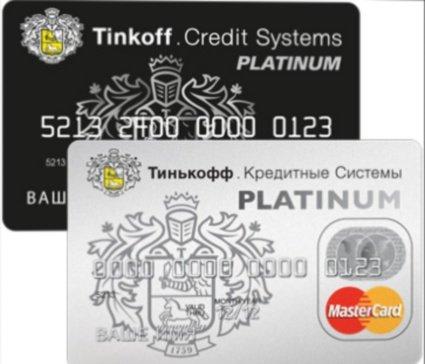 На рынки ипотеки и автокредитования выйдет ТКС Банк