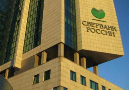 Сбербанк упростил выдачу банковских гарантий предприятиям МБ