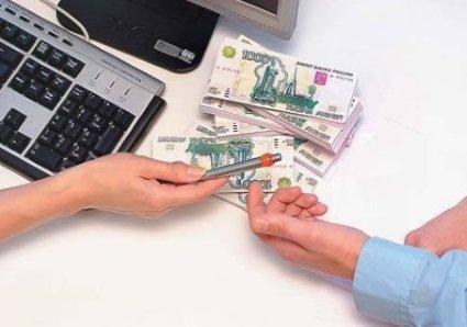 В Центробанке обязали банки предупреждать клиентов о страховых комиссиях