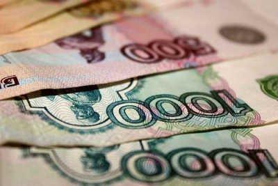 ЦБ РФ высказался относительно курса рубля