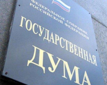 В Госдуме рассматривают возможность снижения ключевой ставки до 5,5%