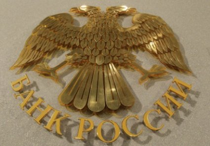 В Банке России не видят необходимости в стимулировании ипотечного рынка