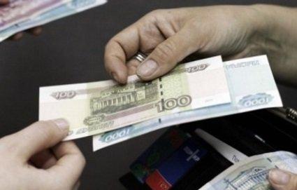 ЦБ готовит введение ограничений на размер долга граждан перед МФО