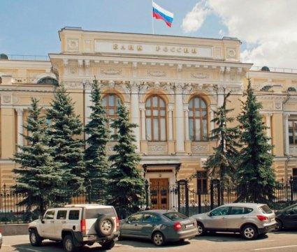 ЦБ РФ ограничит сумму микрокредитов