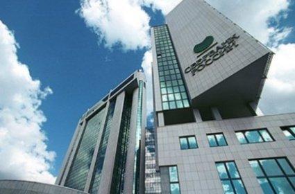 Для предпринимателей Сбербанк провел  Западно-Сибирский экономический форум