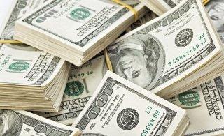 Минфин РФ продаст валюту Центробанку