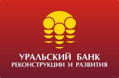 Уральский